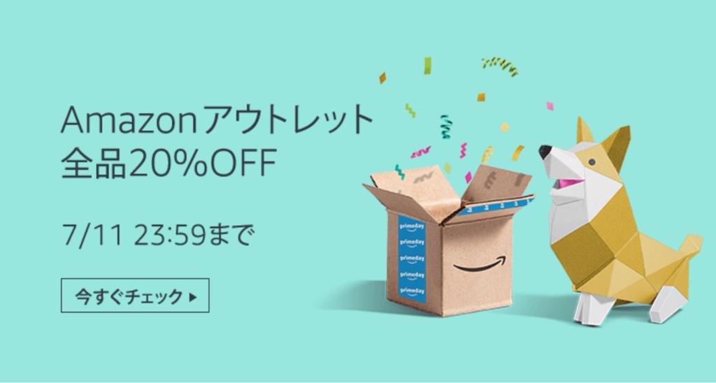 f:id:kotokatari:20170711020214p:plain