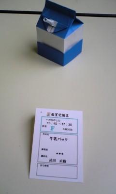 20081115085941