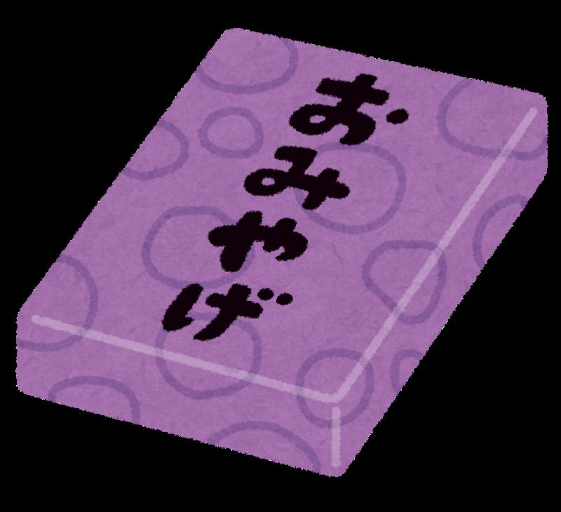 f:id:kotoko777:20181223031954p:plain