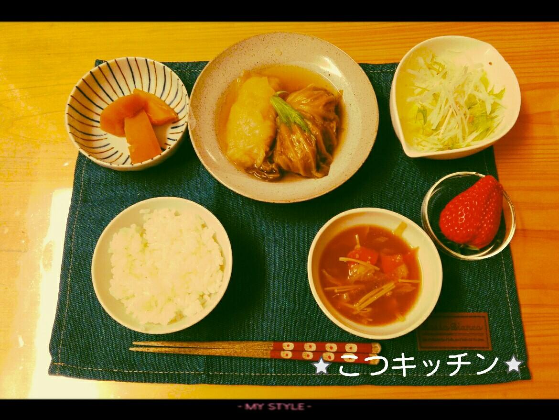 f:id:kotokoto3:20170220214603j:image