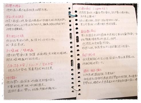 f:id:kotokotoba:20160127223935j:plain