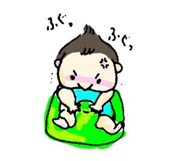 f:id:kotokotoba:20160615193400j:plain