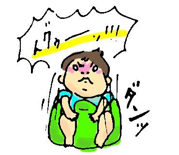 f:id:kotokotoba:20160615193552j:plain