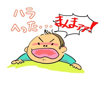 f:id:kotokotoba:20170317195129p:plain