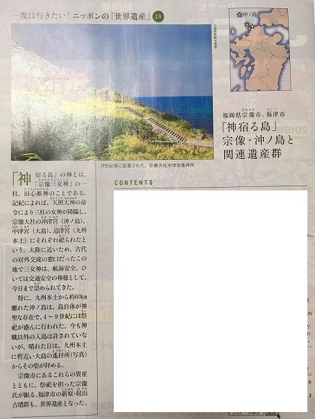f:id:kotokotoba:20190627092506j:plain