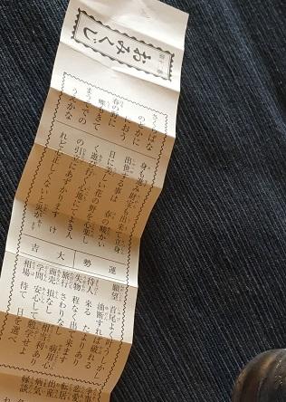 f:id:kotokotoba:20190701143142j:plain