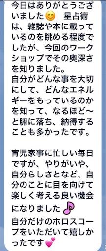 f:id:kotokotoba:20190711154616j:image