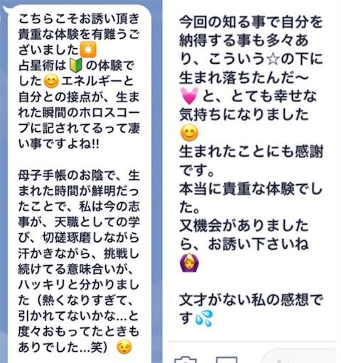 f:id:kotokotoba:20190711154619j:image