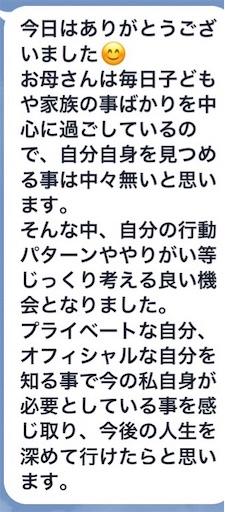f:id:kotokotoba:20190711154634j:image