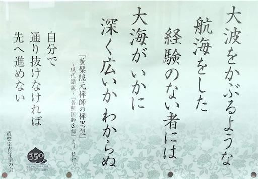 f:id:kotokotoba:20190728190817j:image