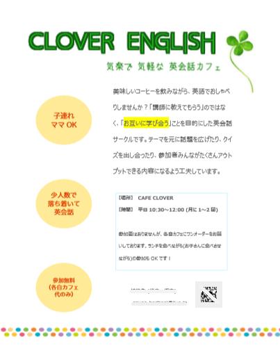 f:id:kotokotoba:20191103094453p:plain