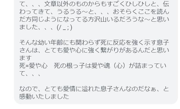 f:id:kotokotoba:20201120082335p:plain
