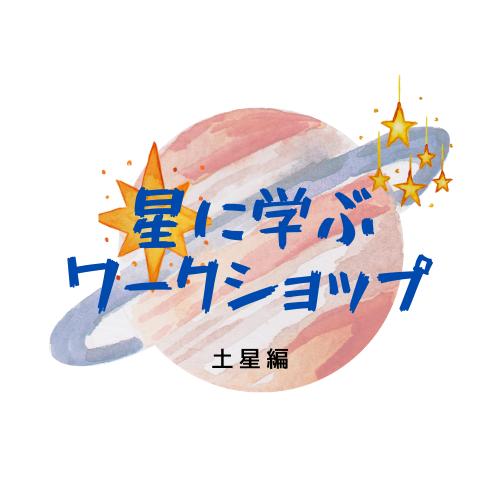 f:id:kotokotoba:20210115194629p:plain