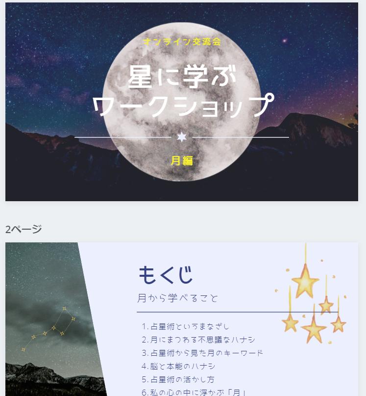 f:id:kotokotoba:20210208192807p:plain