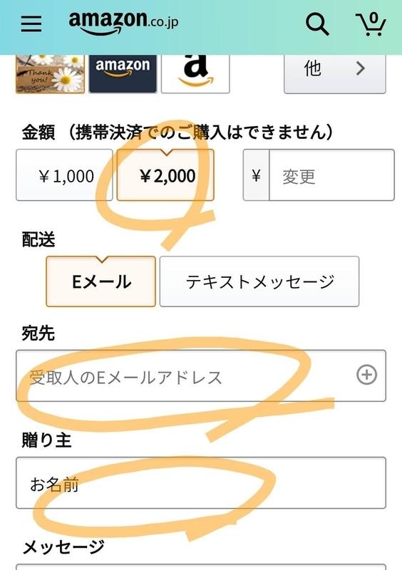 f:id:kotokotoba:20210304193949j:plain