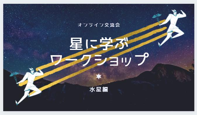 f:id:kotokotoba:20210916155144p:plain