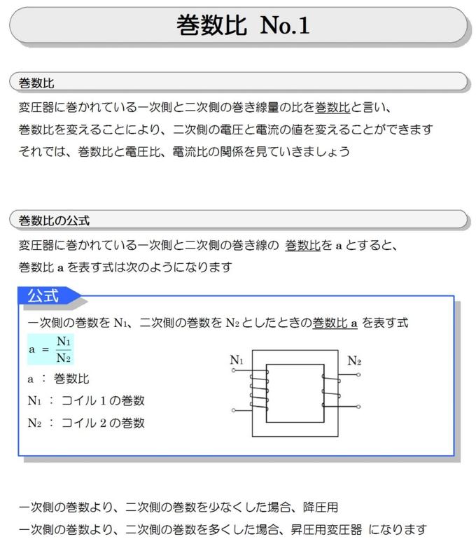 f:id:kotoku03:20150522205942j:plain