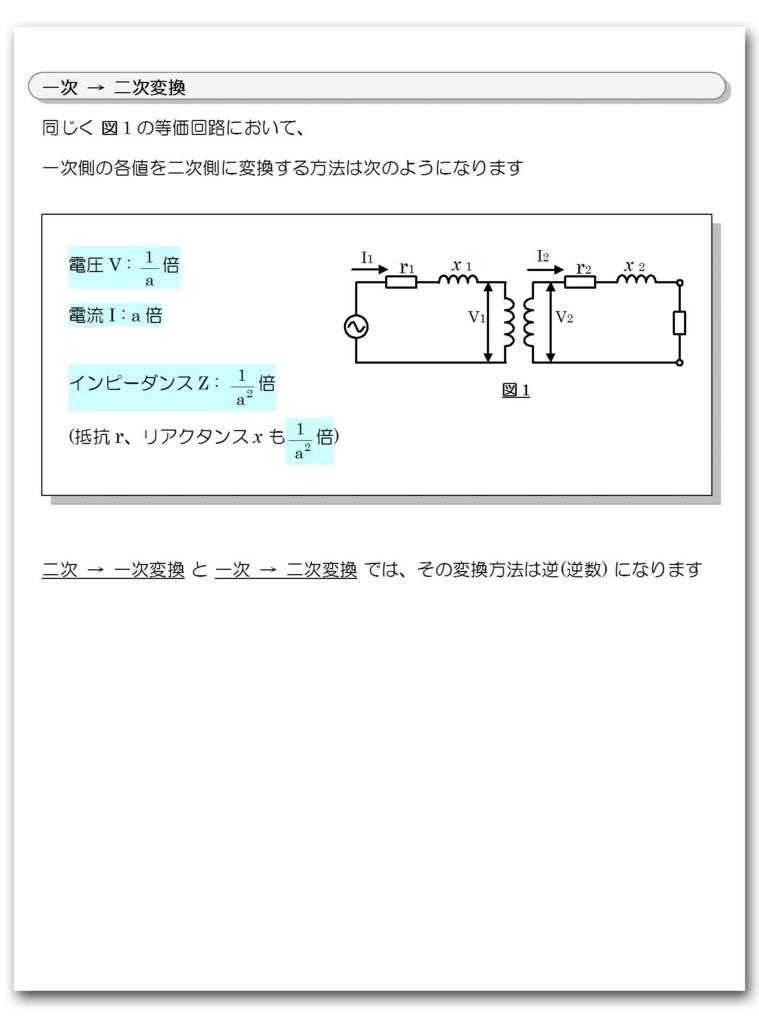 f:id:kotoku03:20150719165349j:plain