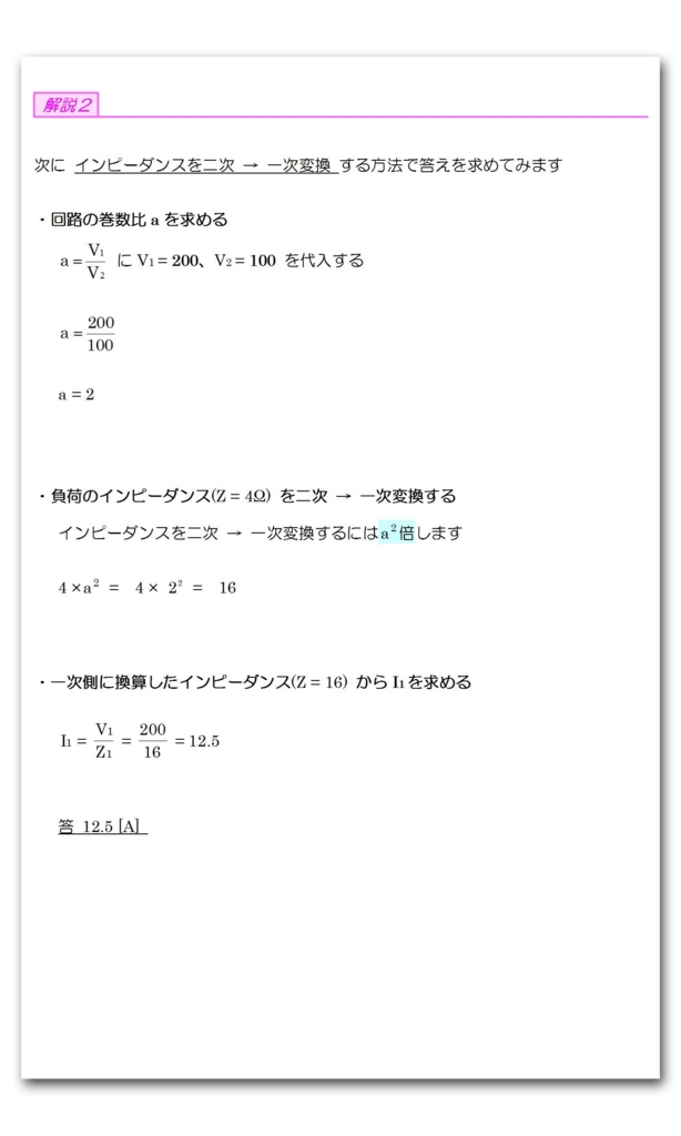 f:id:kotoku03:20150725155852j:plain