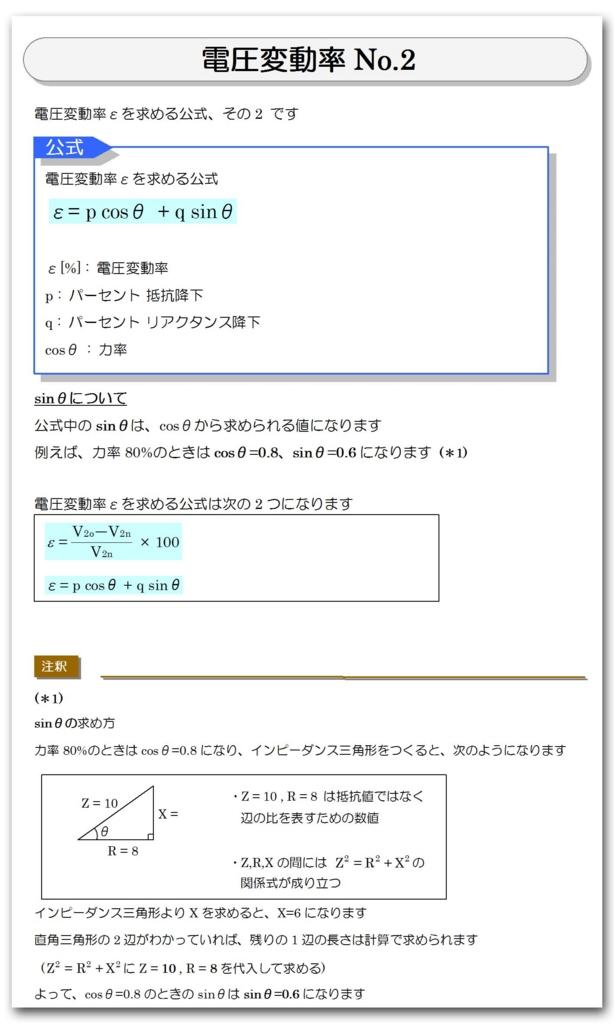 f:id:kotoku03:20150808202942j:plain