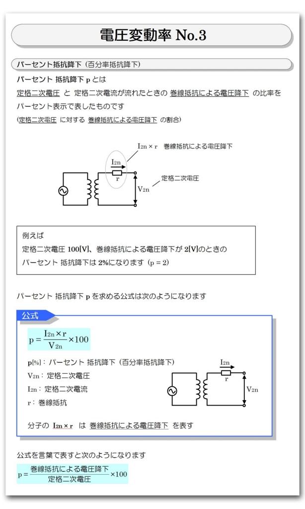 f:id:kotoku03:20150816203928j:plain