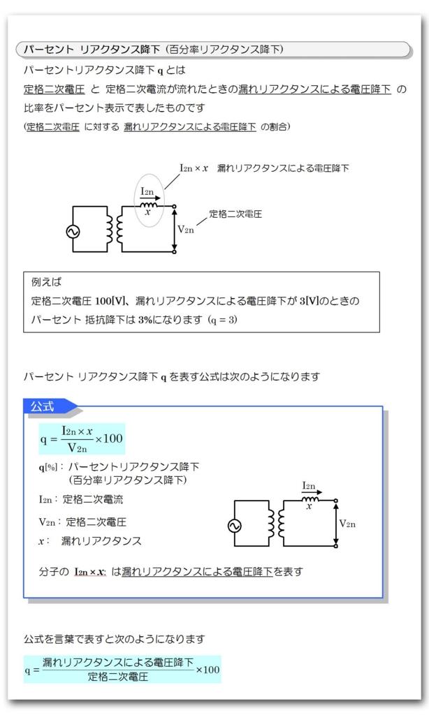 f:id:kotoku03:20150816203952j:plain