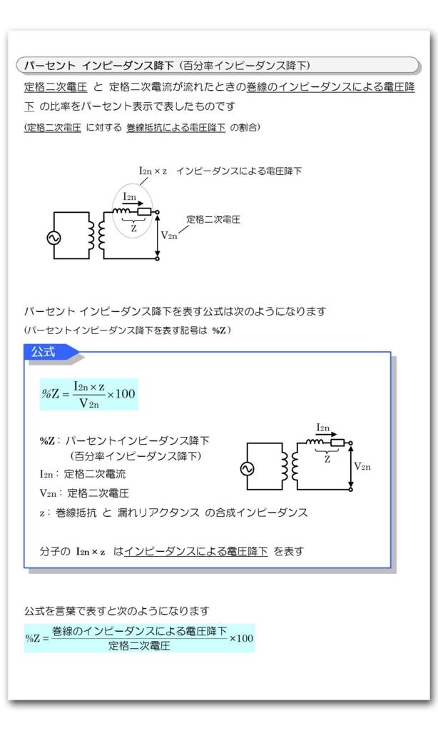 f:id:kotoku03:20150816204008j:plain