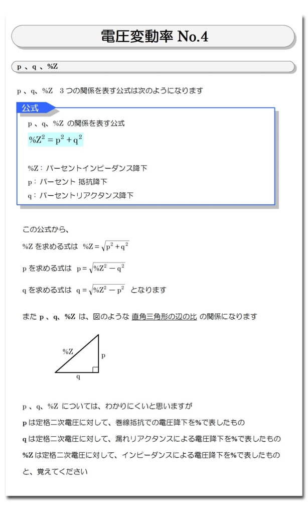 f:id:kotoku03:20150823174515j:plain