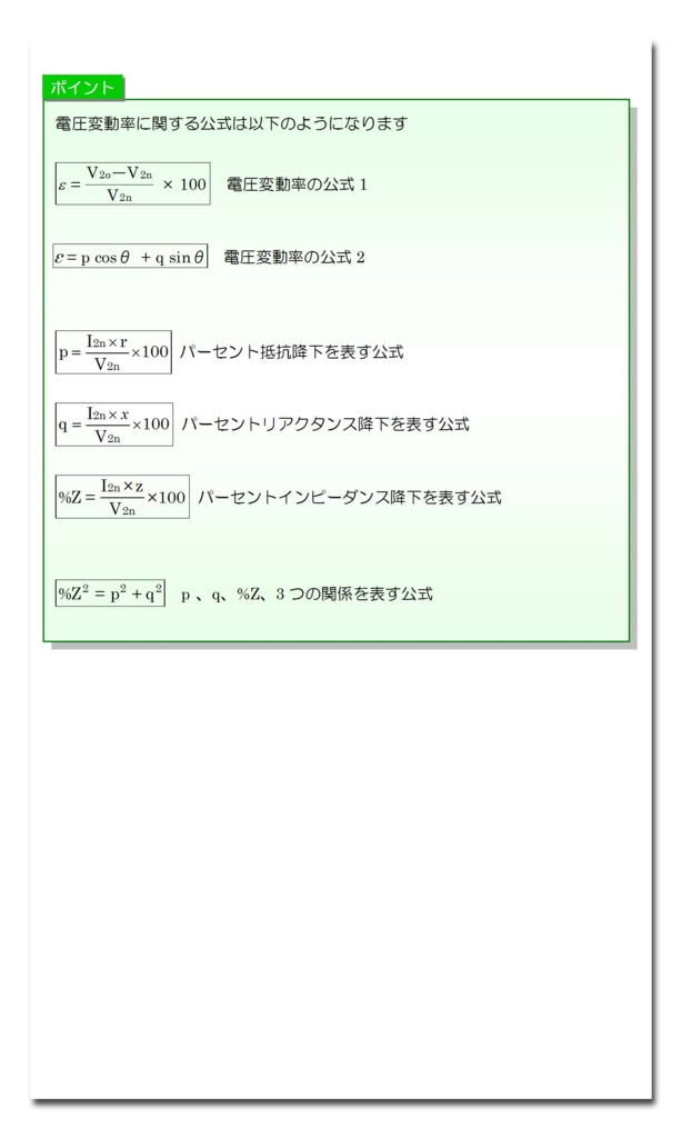 f:id:kotoku03:20150823174540j:plain