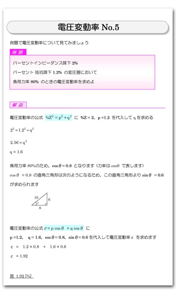 f:id:kotoku03:20150828203616j:plain