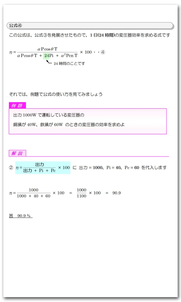 f:id:kotoku03:20151013115525j:plain