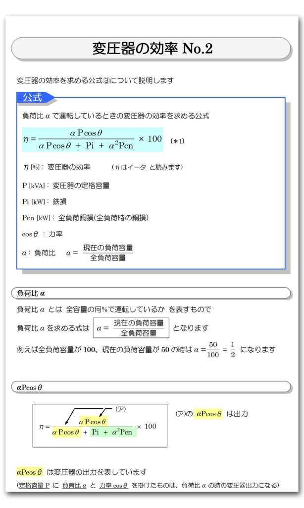 f:id:kotoku03:20151030175233j:plain