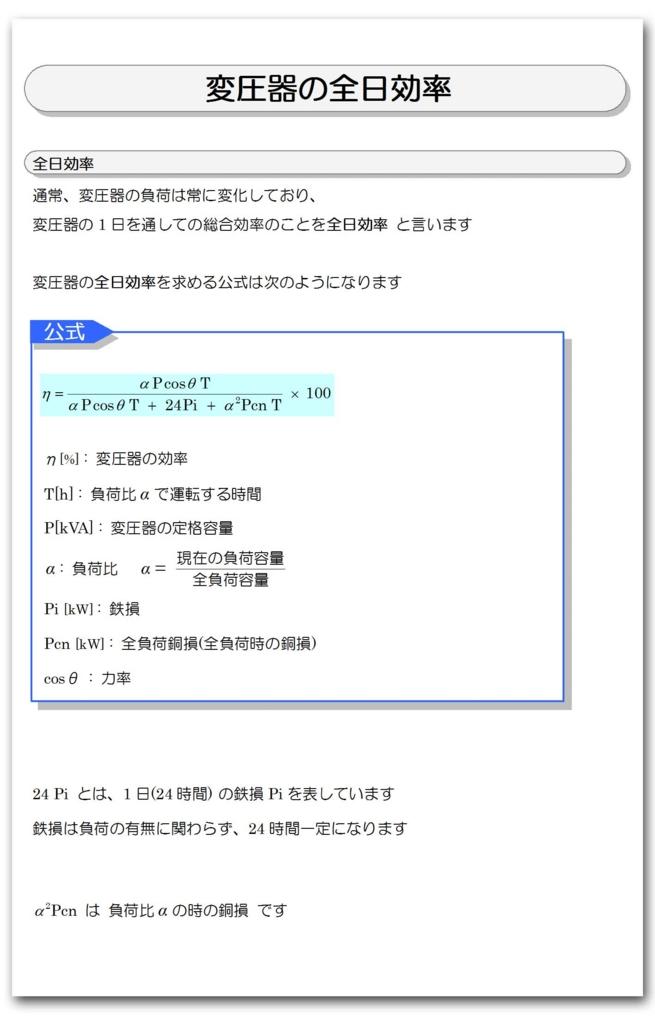 f:id:kotoku03:20151203173257j:plain