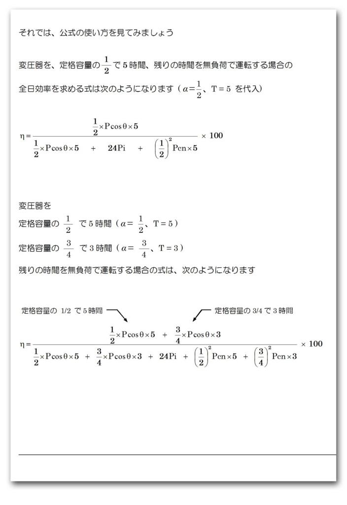 f:id:kotoku03:20151203174531j:plain