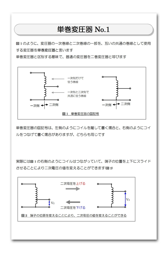 f:id:kotoku03:20160204170252j:plain