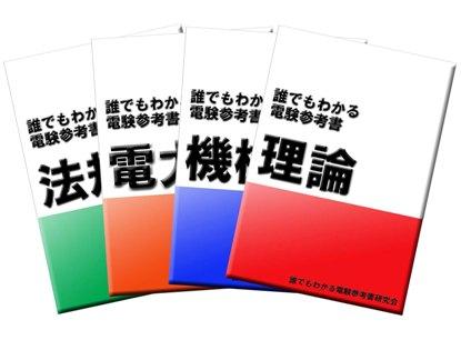 f:id:kotoku03:20170921174215j:plain