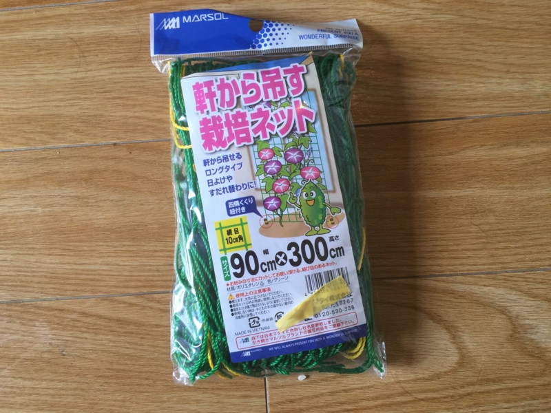 f:id:kotokunohate:20160615150641j:plain
