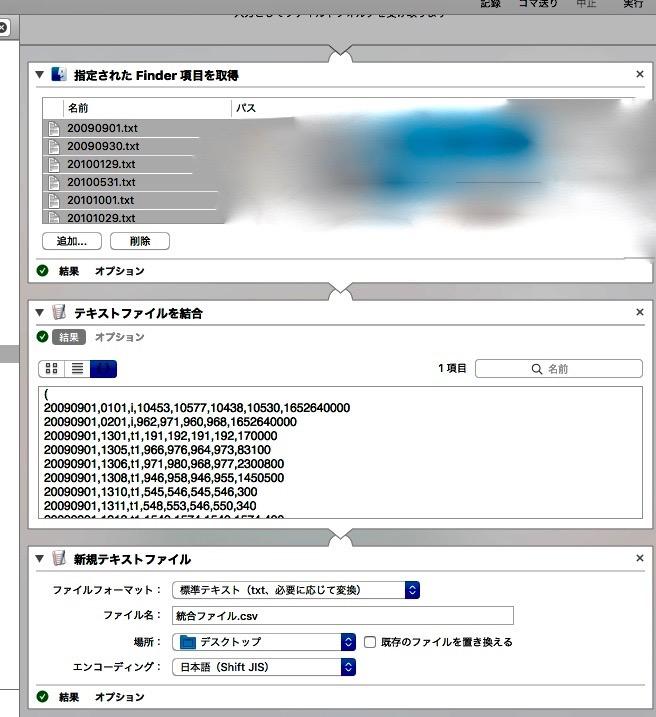 f:id:kotokunohate:20160709105527j:plain