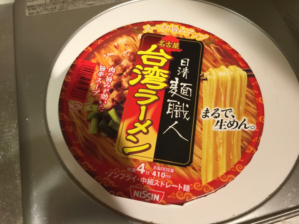 f:id:kotokunohate:20161030174706j:plain