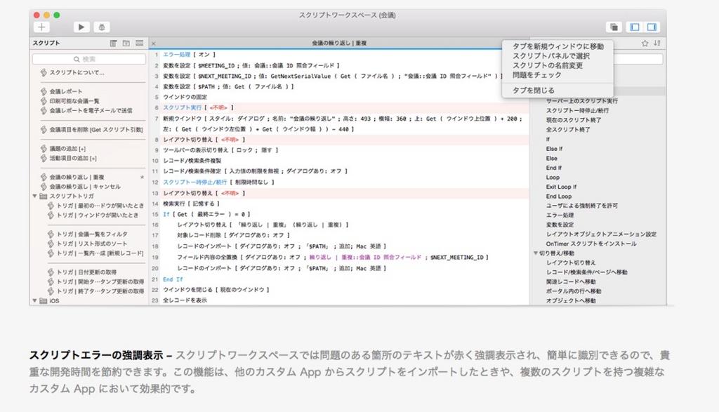 f:id:kotokunohate:20161102155059j:plain