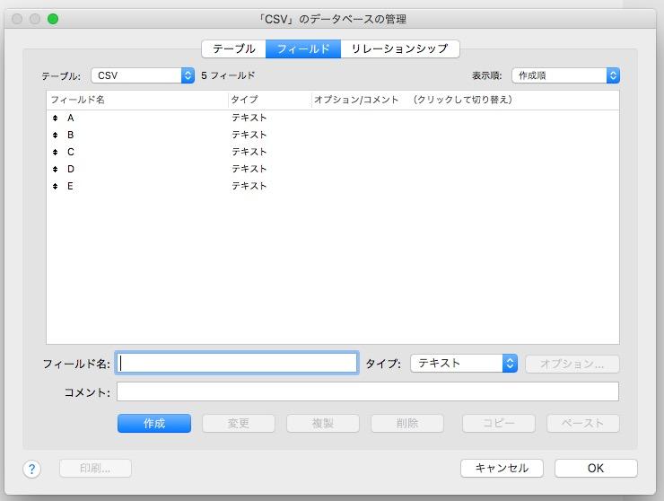 f:id:kotokunohate:20161107143635j:plain