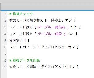 f:id:kotokunohate:20161112225345j:plain