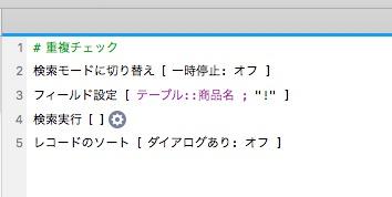 f:id:kotokunohate:20161112230253j:plain