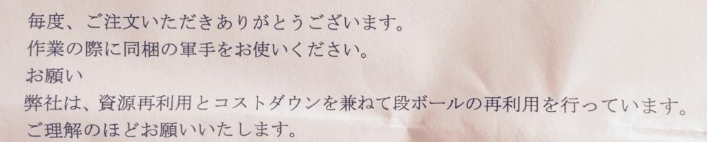 f:id:kotokunohate:20161118124722j:plain
