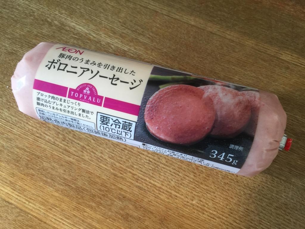 f:id:kotokunohate:20161126132458j:plain