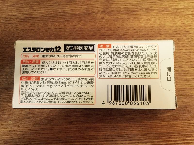 f:id:kotokunohate:20161126141413j:plain