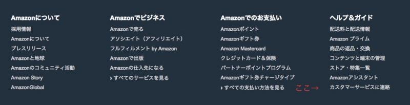 f:id:kotokunohate:20161130170605j:plain
