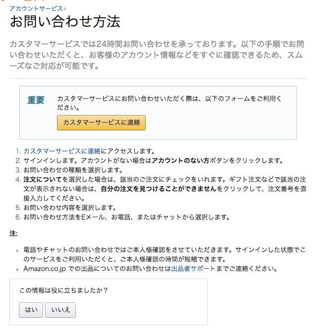 f:id:kotokunohate:20161130170606j:plain