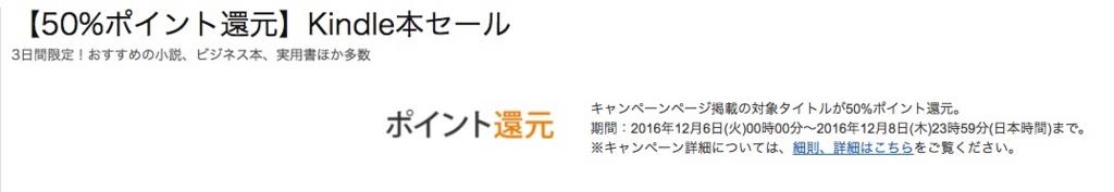 f:id:kotokunohate:20161207123718j:plain