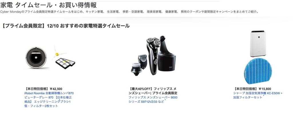 f:id:kotokunohate:20161210132441j:plain